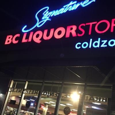 BC Liquor Store - Spirit & Liquor Stores - 604-460-2601