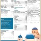 Brochetterie La Maison Grecque - Seafood Restaurants
