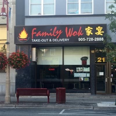 Family Wok - Restaurants