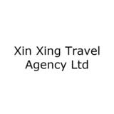 Voir le profil de Xin Xing Travel Agency Ltd - Vancouver