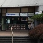Kisokoma Japanese Restaurant - Sushi et restaurants japonais - 604-875-1117