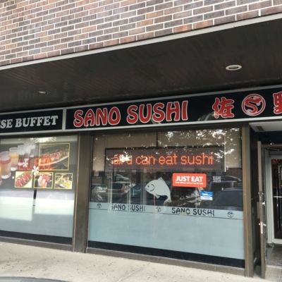 Sano Sushi Restaurant - Sushi & Japanese Restaurants - 905-771-9753