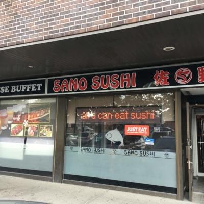 Sano Sushi Restaurant - Japanese Restaurants - 905-771-9753