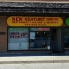 New Century Chinese Food Restaurant - Chinese Food Restaurants - 905-432-3333