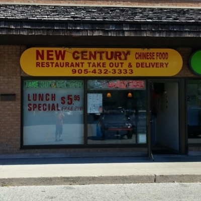New Century Chinese Food Restaurant - Restaurants - 905-432-3333