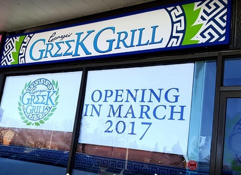 photo George's Greek Grill