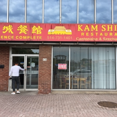 Kam Shing Chinese Restaurant - Chinese Food Restaurants - 514-731-1401