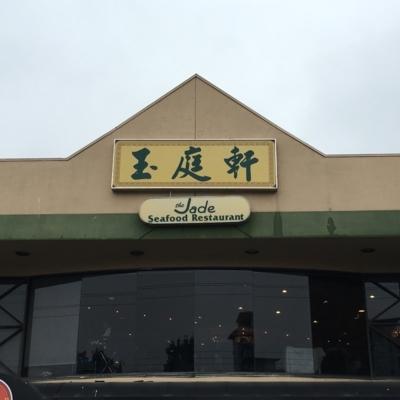 Jade Seafood Restaurant - Seafood Restaurants
