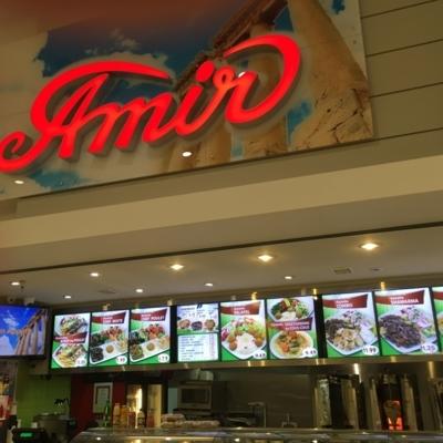 Amir - Fast Food Restaurants - 450-466-3810