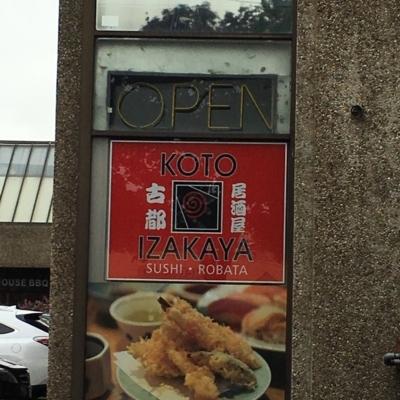 Koto Izakaya Japanese Restaurant - Japanese Restaurants - 604-278-4601