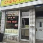 Jardin Chow Mein - Restaurants chinois - 450-672-6110