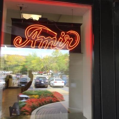 Amir - Restaurants libanais - 514-732-0550