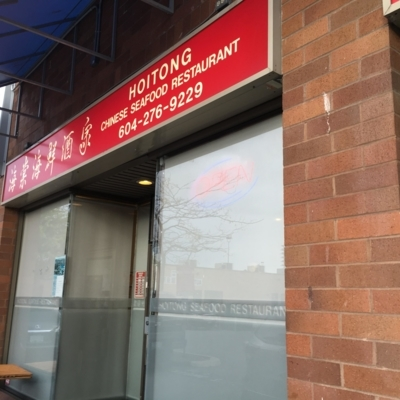 Hoitong Chinese Seafood Restaurant - Seafood Restaurants - 604-276-9229