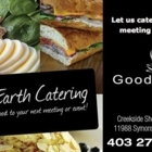 Good Earth Coffeehouse at Creekside - Breakfast Restaurants - 403-275-2265