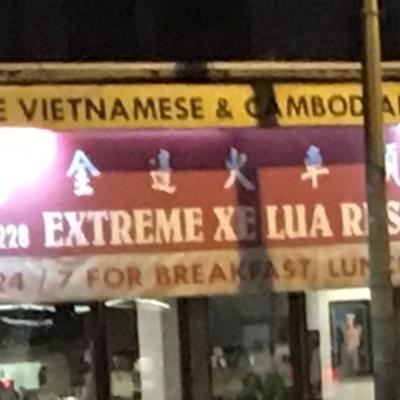 Pho Extreme Xe Lua Restaurant - Restaurants