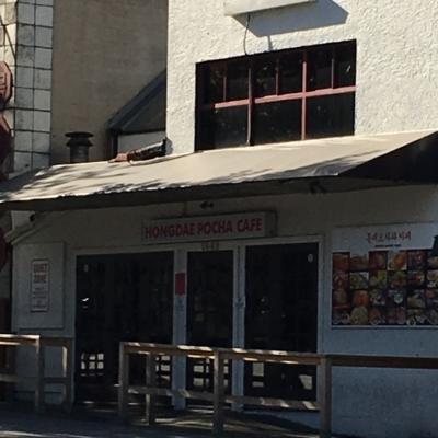 Hongdae Pocha Cafe - Asian Restaurants