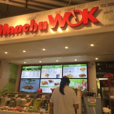 Manchu Wok - Chinese Food Restaurants - 604-439-9637