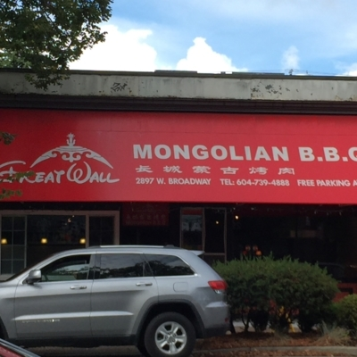 Great Wall Mongolian Bbq Restaurant - Steakhouses - 604-739-4888