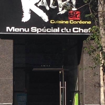 Restaurent Kalbi - Restaurants
