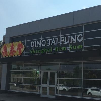 Ding Tai Fung - Asian Restaurants - 416-291-0123