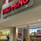 Tiki-Ming - Restaurants chinois - 450-465-9095