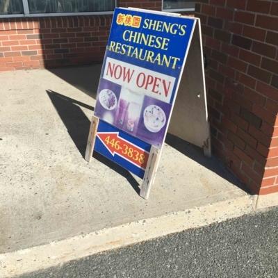 Sheng's Chinese Restaurant - Restaurants - 902-446-3838