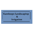 Kamloops Landscaping & Irrigation - Landscape Contractors & Designers
