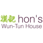 Hon's Wun-Tun House - Chinese Food Restaurants - 604-468-0871