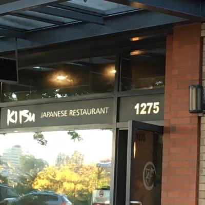 Ki-isu Japanese Restaurant - Sushi & Japanese Restaurants - 604-899-0366