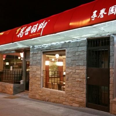 Corner 23 - Asian Restaurants