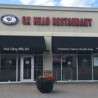 Ox Head Restaurant - Restaurants - 613-592-0630