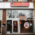 Thanjai Restaurant - Restaurants indiens - 514-419-9696
