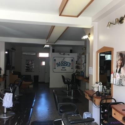 Salon Marseille - Salons de coiffure et de beauté - 514-259-4735