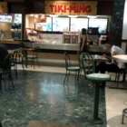 Tiki-Ming - Restaurants - 514-932-9123