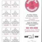 Golden Wu Restaurant - Asian Restaurants - 902-895-0888
