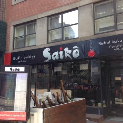 Restaurant Saiko - Restaurants - 438-386-7888
