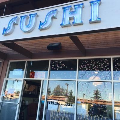 O-Sushi Restaurant - Sushi & Japanese Restaurants - 604-941-3737