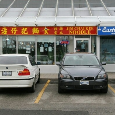Jim Chai Kee Noodles - Restaurants asiatiques - 905-881-8778
