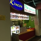 Kim Son Vietnamese Food & Sandwiches - Grocery Stores - 778-379-2808