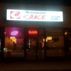 Restaurant Sake - Restaurants - 450-472-6677