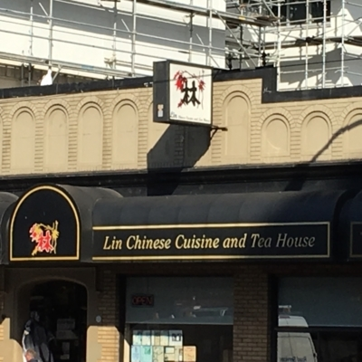 Lin Chinese Cuisine and Tea House - Restaurants