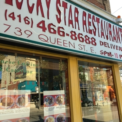 Lucky Star Restaurant - Vegetarian Restaurants - 416-466-8688
