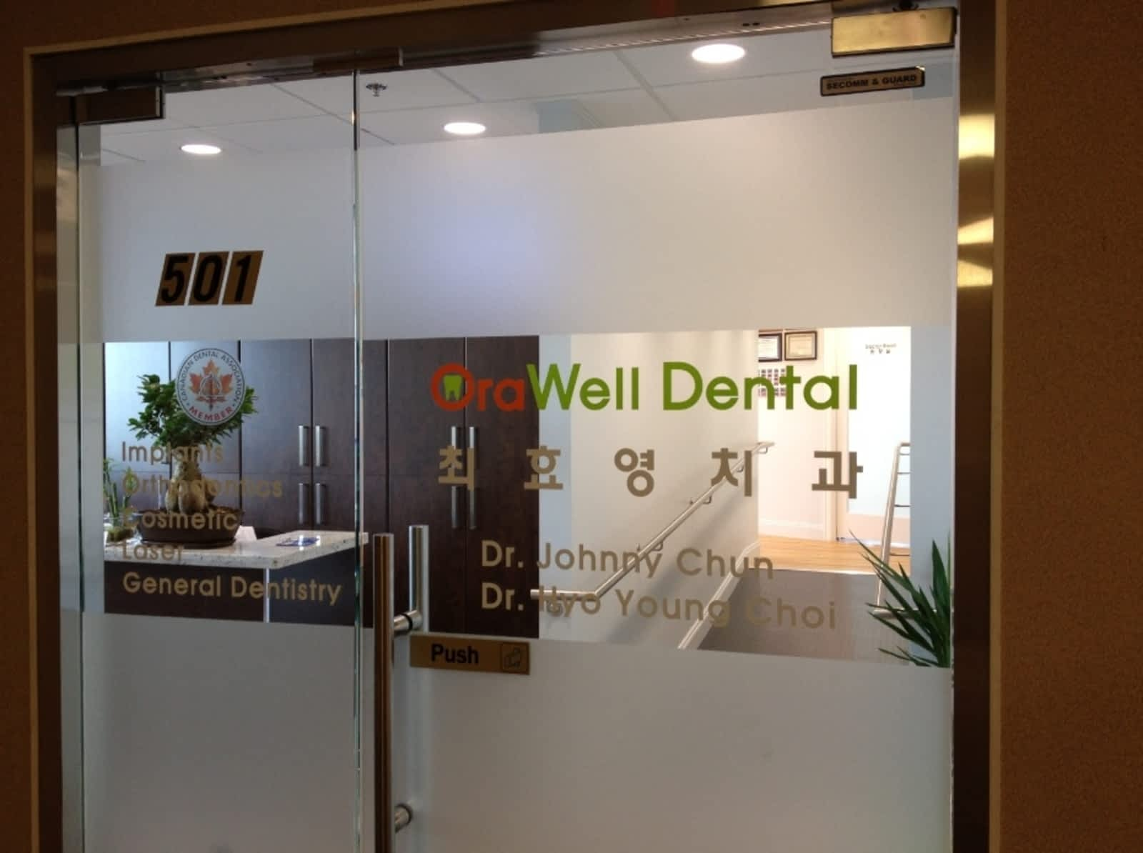 Metrofamily Dental Clinic Inc