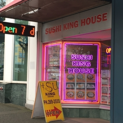 Sushi King House - Sushi & Japanese Restaurants - 604-269-3555