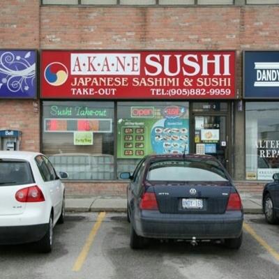 Akane Japanese Restaurant - Restaurants japonais - 905-882-9959