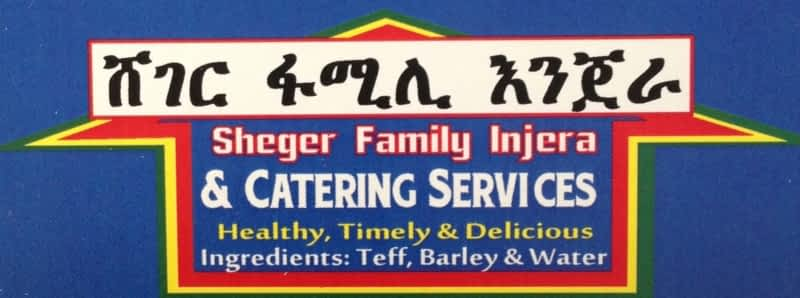 photo Sheger Family Injera & Catering Services