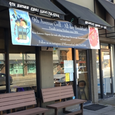 9th Ave Grill - Restaurants - 604-714-0744