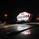 Voir le profil de L'Assomption Lys Taxi - Saint-Calixte