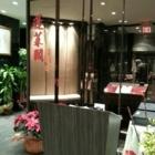 Penglai Garden Restaurant - Restaurants - 905-731-5570