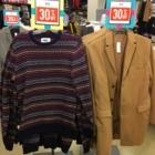 Old Navy - Magasins de vêtements pour femmes - 604-451-9004